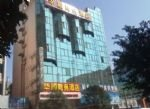 Hua Shun Business Hotel - Guilin